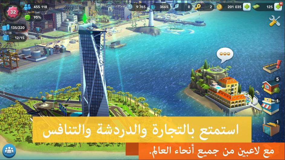 تحميل لعبة Sim city BuildIt للاندرويد 2021