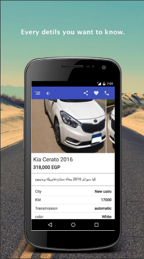 تحميل تطبيق Hatla2ee new and used cars for sale 2021